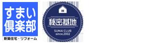 福島県いわき市の二世帯住宅の間取り・土地探しからの相談。新築、注文住宅ならすまい倶楽部