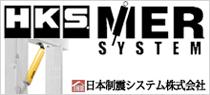 日本制震システム